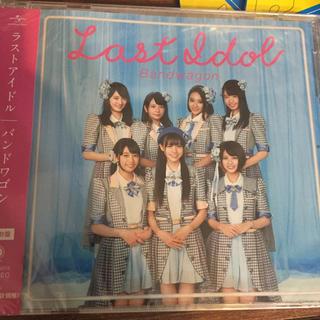 ラストアイドル バンドワゴン  CD 送料無料 (演歌)