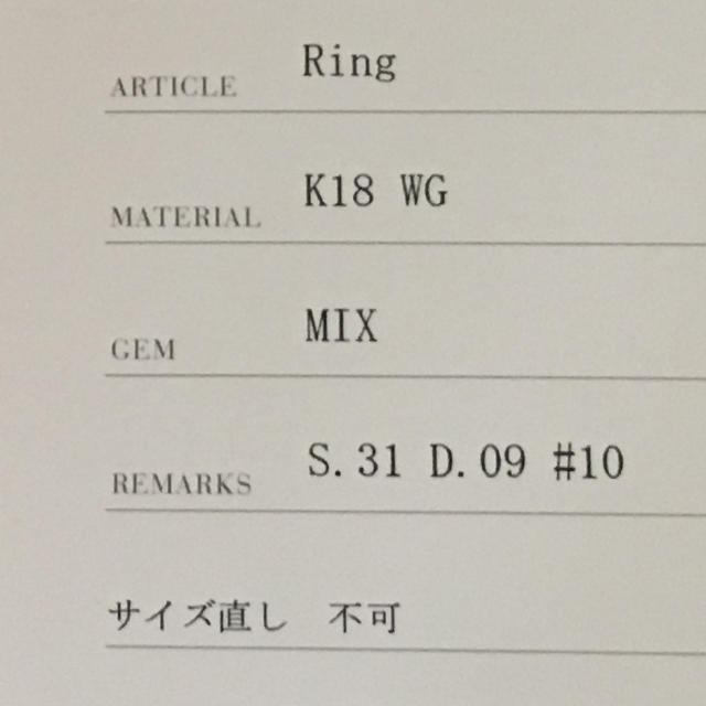 PonteVecchio(ポンテヴェキオ)のyumiyon様専用☆ポンテヴェキオ カリーナ リング レディースのアクセサリー(リング(指輪))の商品写真