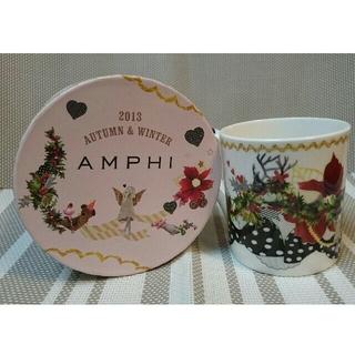 AMPHI 2013 オリジナル マグカップ 箱つき 未使用