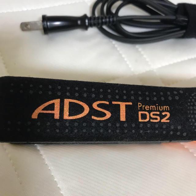 ADST ストレートアイロン 1度使用 スマホ/家電/カメラの美容/健康(ヘアアイロン)の商品写真