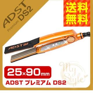 ADST ストレートアイロン 1度使用(ヘアアイロン)