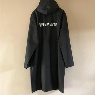 バレンシアガ(Balenciaga)の最安値 VETEMENTS レインコート 三代目登坂広臣さん着用(ポンチョ)