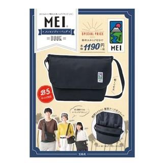 エムイーアイリテールストア(MEIretailstore)のMEI メッセンジャーバック 即決 プレミア(ショルダーバッグ)