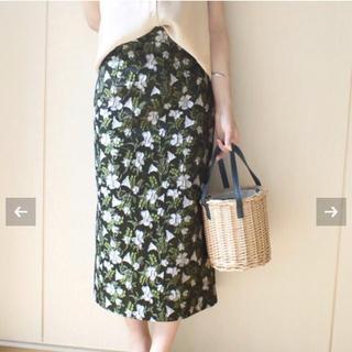 リミットレスラグジュアリー(LIMITLESS LUXURY)の新品タグ付き Limitless Luxury フラワー スカート(ロングスカート)