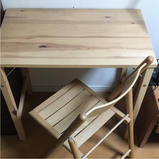 無印良品 机と椅子セット 掃除済み