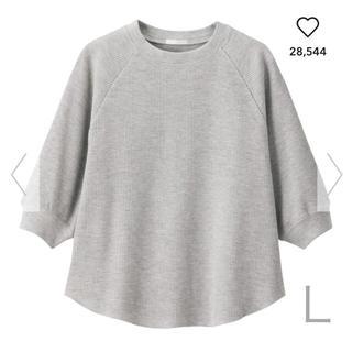ジーユー(GU)のタグ付 GU ワッフルラグランスリーブT(Tシャツ(長袖/七分))