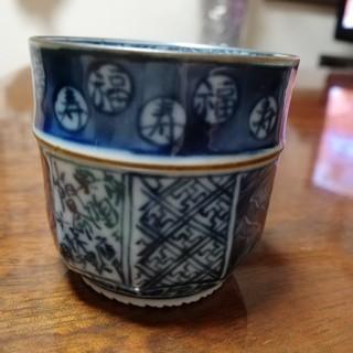新品保管品!京都 清水焼 しょんずい 手描き おちょこ ❤️
