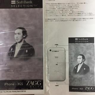 ソフトバンク(Softbank)のソフトバンクツイッター社食ランチ 孫正義 iPhone3GS 坂本龍馬シール(その他)