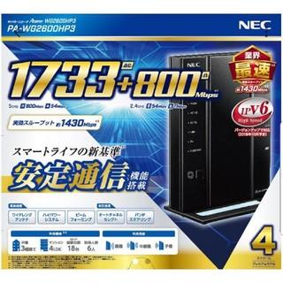 エヌイーシー(NEC)の新品 最新 Wifiルーター NEC Aterm WG2600HP3(PC周辺機器)