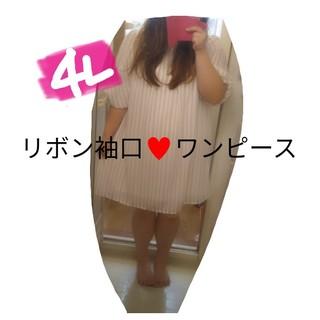 新品タグ付◆今季☆4L*リボン袖口❤️アジアンストライプ☆シフォンワンピース(ひざ丈ワンピース)
