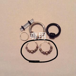 ピアス silver 925 ボディーピアス(ピアス)