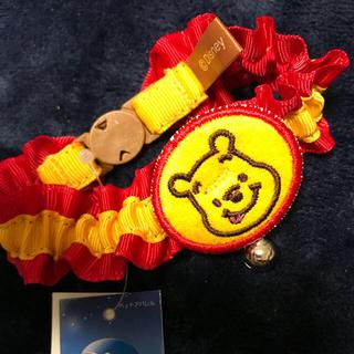 ディズニー(Disney)のディズニーペット用首輪(リード/首輪)