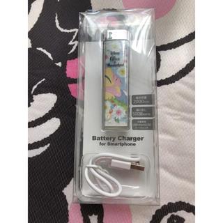 ディズニー(Disney)のディズニー アリス モバイルバッテリーチャージャー(バッテリー/充電器)