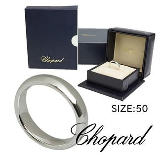 ショパール(Chopard)のショパール 827335 リング ホワイトゴールド 50 新品(リング(指輪))