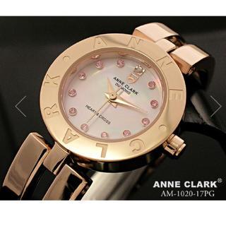 アンクラーク(ANNE CLARK)のシルバー 時計(腕時計)