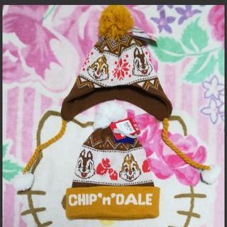 チップアンドデール(チップ&デール)のDisney双子ちゃんチップ&デールの52㎝ニット帽2組セット売り(帽子)