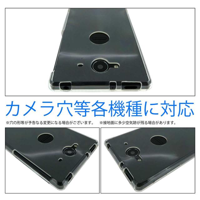 8f59a3a0d9 SH-01H / AQUOS Xx2 502SH クリアTPU ケースの通販 by Query's shop|ラクマ