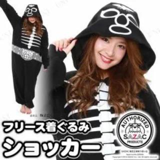 バンダイ(BANDAI)の着ぐるみ ショッカー フリース キャラクター 大人 BANDAI 仮面ライダー(衣装)