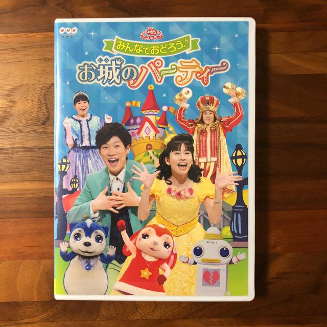 おかあさん と いっしょ dvd NHK「おかあさんといっしょ」最新ソングブック
