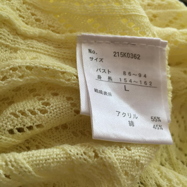 しまむら(シマムラ)のレモンイエロー 羽織り❁︎ カーディガン レディースのトップス(カーディガン)の商品写真