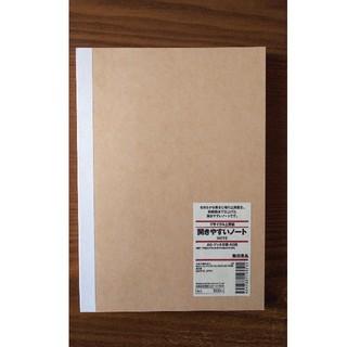 ムジルシリョウヒン(MUJI (無印良品))の無印良品の開きやすいノート(ノート/メモ帳/ふせん)