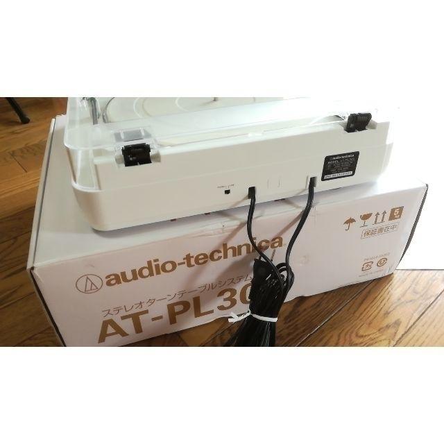 audio-technica(オーディオテクニカ)のタイムセール AT-PL300 WH オーディオテクニカ レコードプレーヤー 楽器のDJ機器(ターンテーブル)の商品写真
