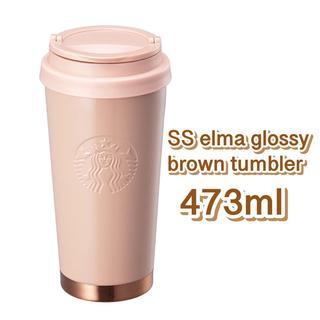 スターバックスコーヒー(Starbucks Coffee)の韓国 スタバ★2018 オータム エルマ グロッシー ブラウン タンブラー(タンブラー)
