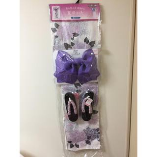 シマムラ(しまむら)の新品 浴衣 帯 草履 お買い得3点セット しまむら(浴衣)