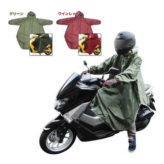 ★極厚 袖付き★レインポンチョ★自転車 原付 スクーター スポーツ観戦(モトクロス用品)