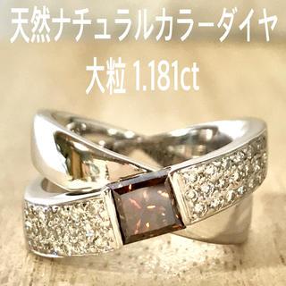 『ここあ様専用です』天然 ナチュラルカラーダイヤ大粒1.181ct K18WG(リング(指輪))