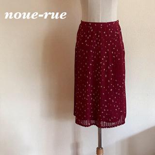 ヌール(noue-rue)のnoue-rue プリーツスカート サイズ2(ひざ丈スカート)