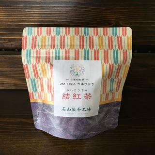 結紅茶mini(茶)