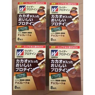 ウイダー(weider)の4箱⭐︎ウイダー カカオが入ったおいしいプロテイン チョコレート(プロテイン)