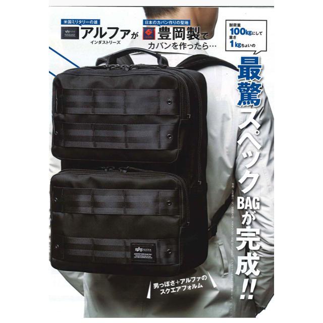 5a80b2a507f5 ALPHA INDUSTRIES(アルファインダストリーズ)の☆ 雑誌掲載 日本製 アルファ 40081 ビジネスバッグ