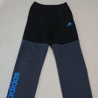 アディダス(adidas)の長ズボン アディダス 160 (パンツ/スパッツ)