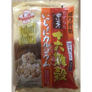 ヤズヤ(やずや)のやずや雑穀米✴︎カルシウム(米/穀物)