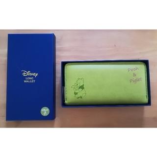 ディズニー(Disney)のプーさん 財布(財布)
