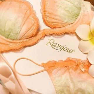 ラヴィジュール(Ravijour)のRavijour C75 ブラ&ショーツ 新品未使用 (ブラ&ショーツセット)