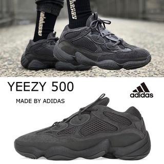 アディダス(adidas)のadidas YEEZY 500 UTILITY BLACK 27.5㎝(スニーカー)