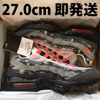 ナイキ(NIKE)の27.0cm NIKE AIR MAX 95 PRNT WE LOVE NIKE(スニーカー)