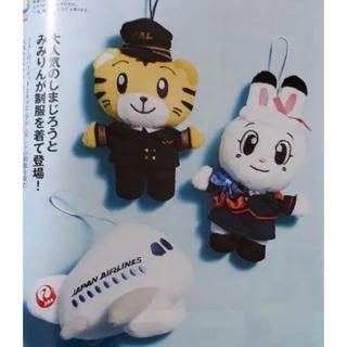 ジャル(ニホンコウクウ)(JAL(日本航空))のしまじろう みみりん JAL限定 ぬいぐるみセット(ぬいぐるみ/人形)