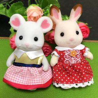 エポック(EPOCH)の新品 マシュマロネズミ ショコラウサギ (ぬいぐるみ)