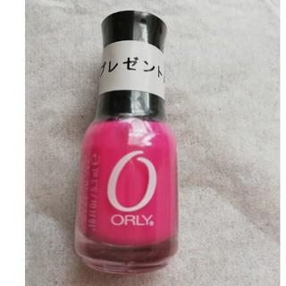オーリー(ORLY)のORLY ネイルロッカー mimi(マニキュア)