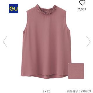 ジーユー(GU)のGU フリルカラーブラウス(シャツ/ブラウス(半袖/袖なし))