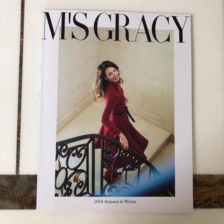 エムズグレイシー(M'S GRACY)のエムズグレイシー 2018 Autumn & Winter 最新カタログ(ファッション)
