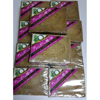 アレッポノセッケン(アレッポの石鹸)のアレッポからの贈り物 オリーブ&ローレルオイル × 10(ボディソープ/石鹸)