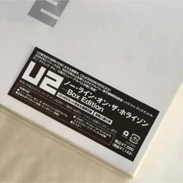 U2 ノー・ライン・オン・ザ・ホ...