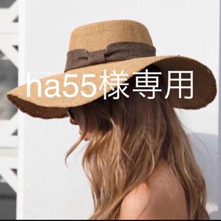 ルームサンマルロクコンテンポラリー(room306 CONTEMPORARY)のha55様専用2点おまとめroom306 ハット、セットアップ(麦わら帽子/ストローハット)