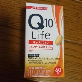 ニッシンセイフン(日清製粉)のキューテンライフ  Q10 Life   日清ファルマ(その他)