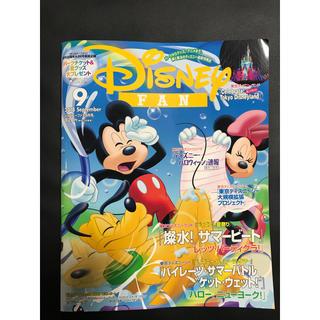 ディズニー(Disney)のディズニーFAN✨ハガキ付き(その他)